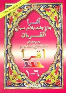Belajar Al-Quran Teknik Iqra'
