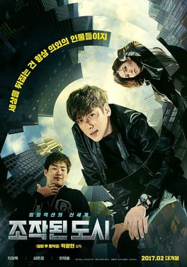 https://en.wikipedia.org/wiki/Fabricated_City
