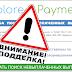 [ЛОХОТРОН] explorepays.ru Отзывы? Служба Explore Payments