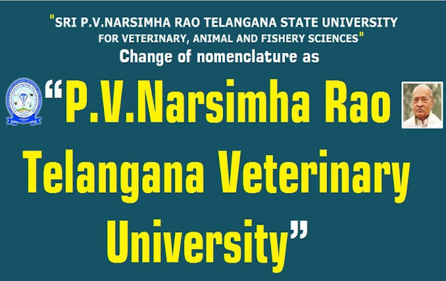 P.V.Narsimha Rao,Telangana Veterinary University,tsvu.nic.in