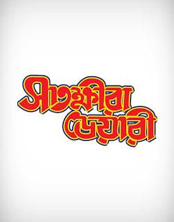 satkhira diary vector logo, satkhira diary logo vector, satkhira diary logo, satkhira diary, satkhira diary letter, sweet logo, food logo, সাতক্ষীরা ডেয়ারী, satkhira diary logo ai, satkhira diary logo eps, satkhira diary logo png, satkhira diary logo svg