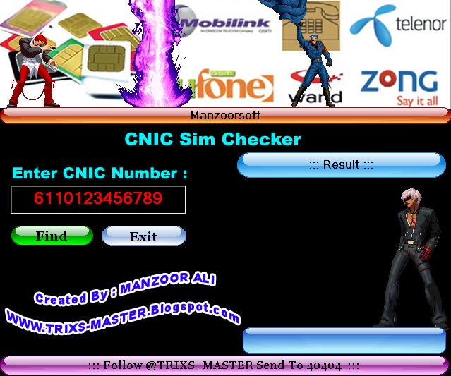 Cnic data finder free download