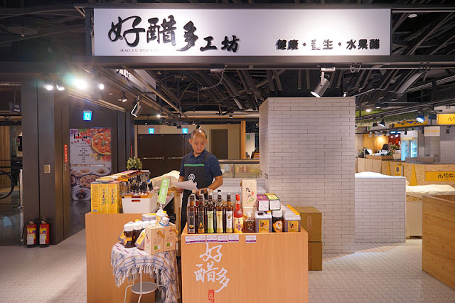DSC04086 - 台中第六市場試營運現場直擊│全台第一個開在百貨公司的傳統菜市場將於9/21正式開幕