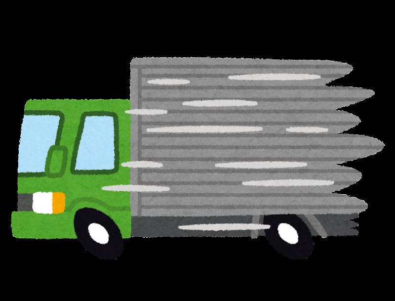 トラック運転手がきつい理由10個|向いている人の特徴3つ