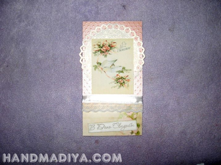 Gift wedding envelope scrapbooking