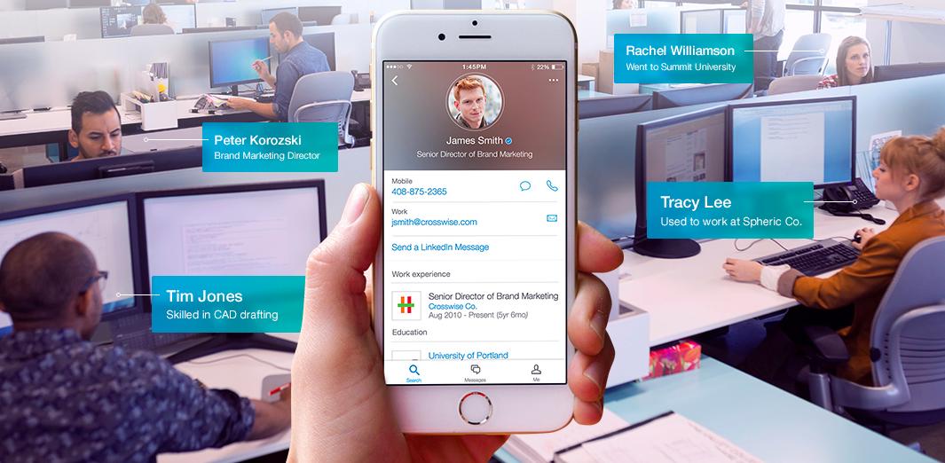 LinkedIn新App,讓你搜尋、私訊公司內部同事