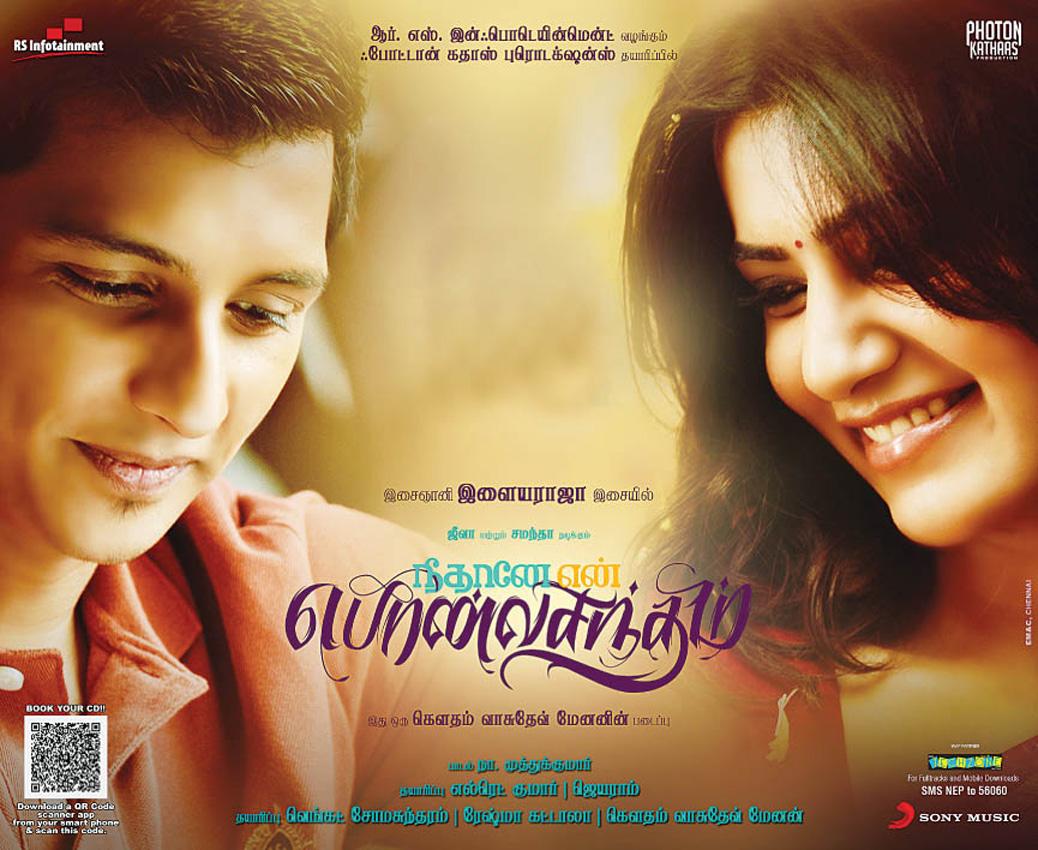Ponvasantham movie songs : Chakravartin ashoka samrat 8th january