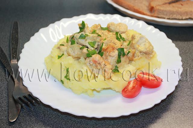 рецепт куриного филе в сметане