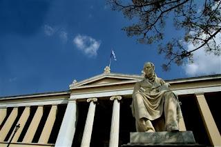 Πώς τα ΤΕΙ Αθήνας - Πειραιά θα γίνουν το νέο Πανεπιστήμιο Δυτικής Αττικής
