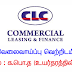 Commercial Leasing - Vacancy (G.C.E A/L) Qualification