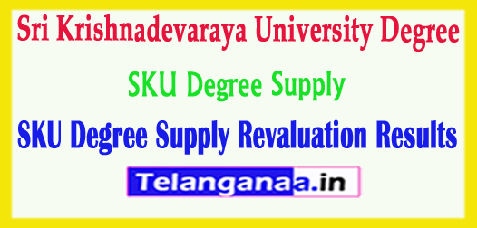 SKU Sri Krishna Devaraya University Degree Supply Revaluation Results 2018