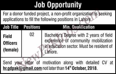 Jobs-for-female-field-officer-in-lahore