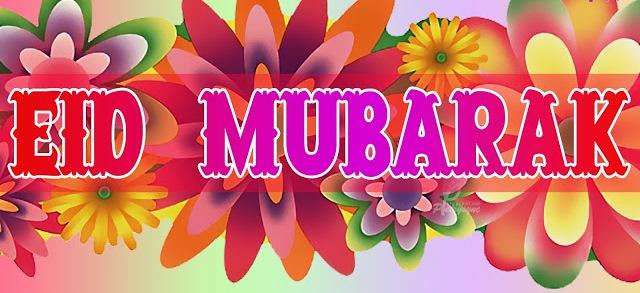 Latest Eid 2017 Wishes