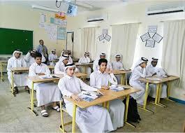 منهاج التربية الإسلامية في مدارس قطر