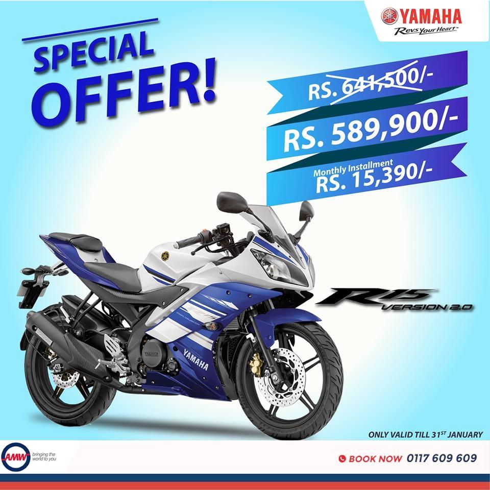 Used   Good Condition Yamaha FZ S Sale in Sri Lanka   Gimix.lk