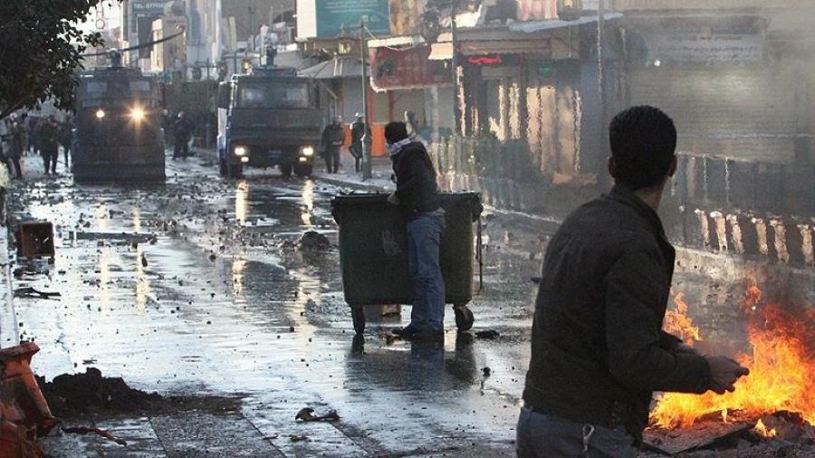 İran Eylem Gösteri Ayaklanma Kürt Partileri Kürdistan