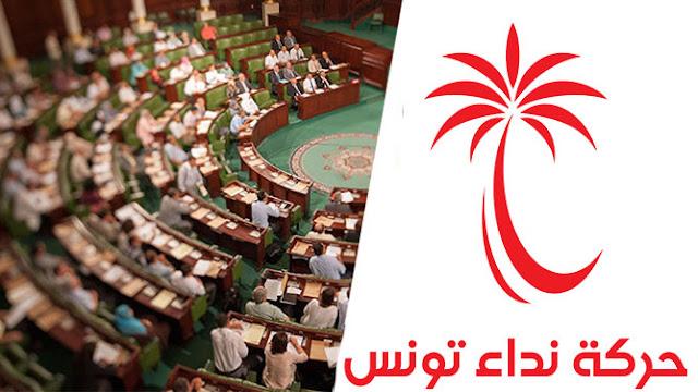 نداء تونس يتجه نحو دعوة رؤساء البلديات التابعين له للتخلي عن الإمتيازات والمنح لصالح بلدياتهم !