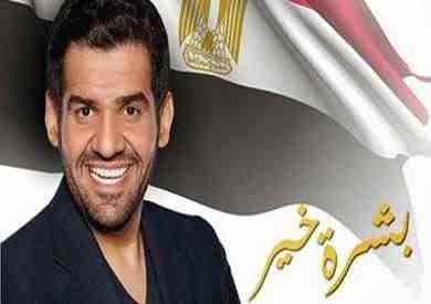 كلمات اغنية حسين الجسمي الجديدة بشرة خير