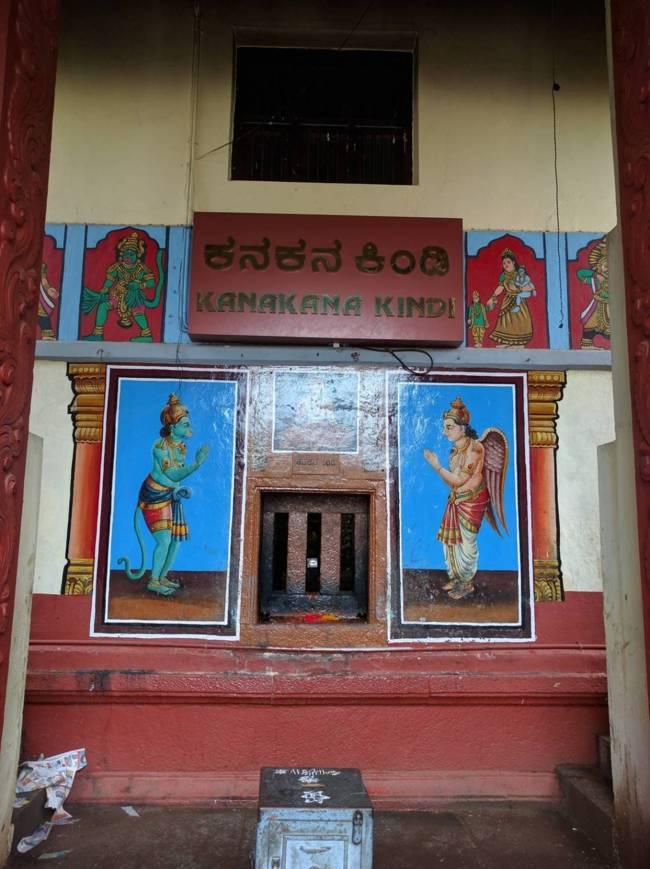 Kanakana Kindi At Udupi Sri Krishna Temple