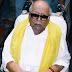 #Tamil Nadu CM Karunanidhi three weddings and love affair