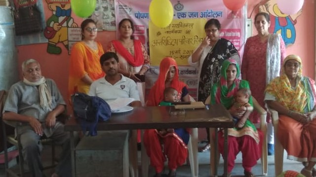 International Family Day celebrated in the village of Dayalpur, Faridabad