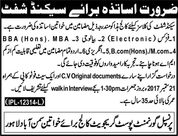 Second Shift Teachers Jobs In Govt Postgraduate College Lahore  Sep 2017