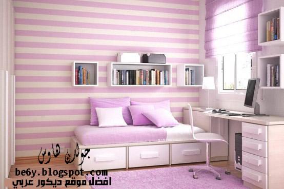 افكار دهانات حوائط مقلمة, الوان دهانات حوائط مودرن, striped wall