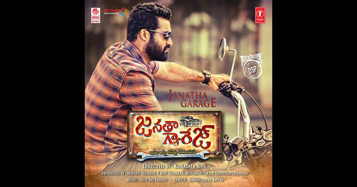 Telugu-iTunesm4a: Janatha Garage (Original Motion Picture