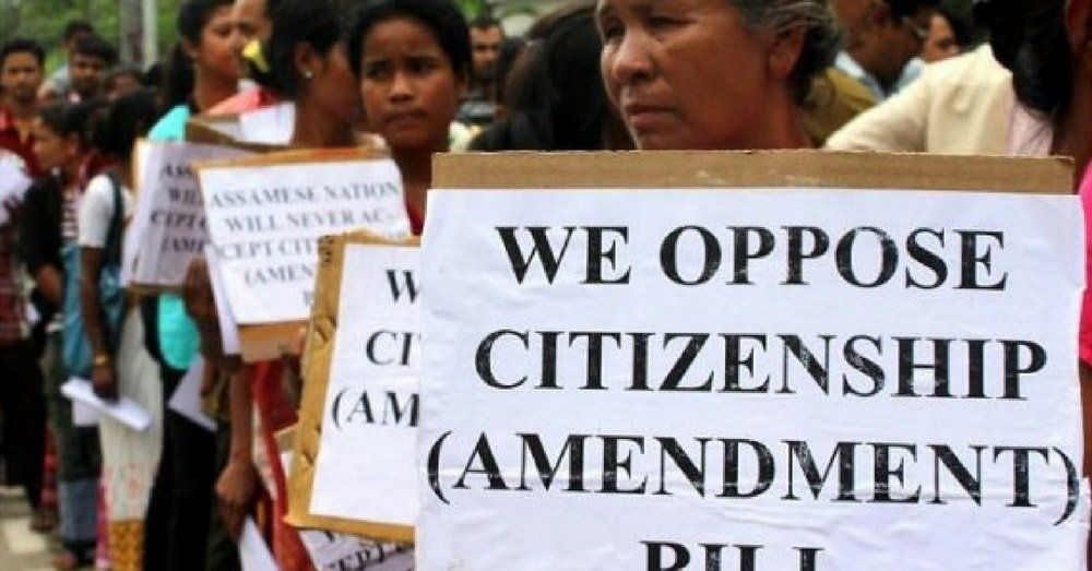 Citizenship Amendment Bill 2016
