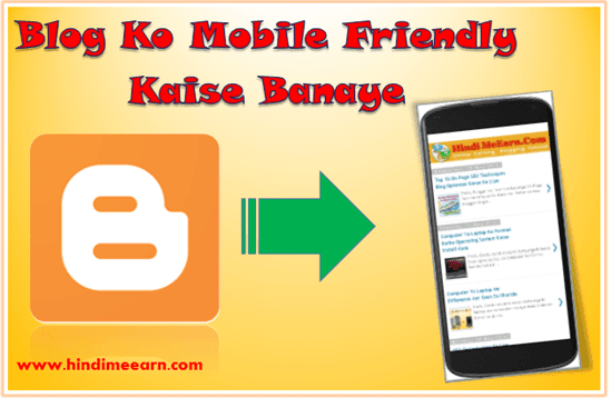 Blog Ko Mobile Friendly Kaise Banate Hai