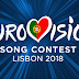 Eurovision 2018 | 42 χώρες ετοιμάζονται για την Λισαβόνα - Η πρώτη εικόνα από την μαγευτική σκηνή του διαγωνισμού