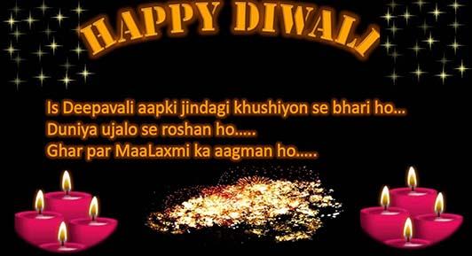 Diwali Sayings Quotes 2018