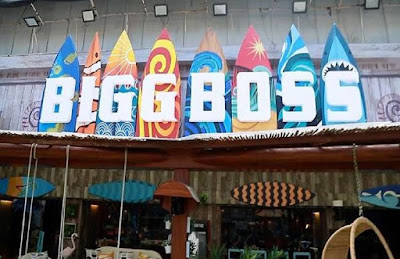 Bigg Boss 12 Episode 2018 Salman khan Realty Show Hindi Video