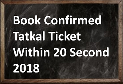 Book Confirmed Tatkal Ticket Within 20 Second 2018