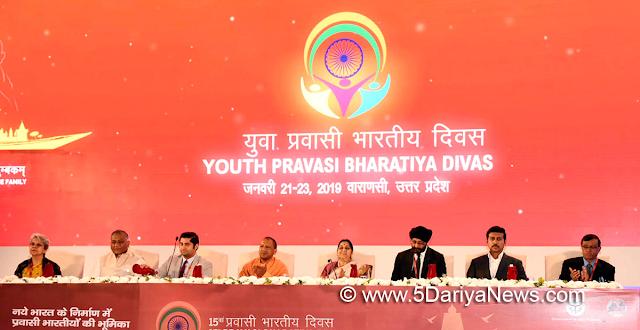 Pravasi+Bharatiya+Diwas