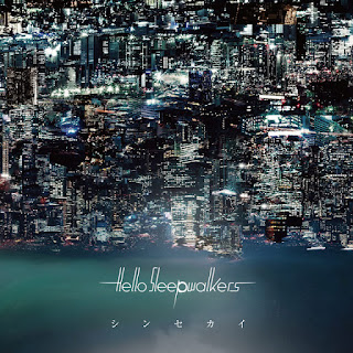 Hello-Sleepwalkers-新世界-歌詞