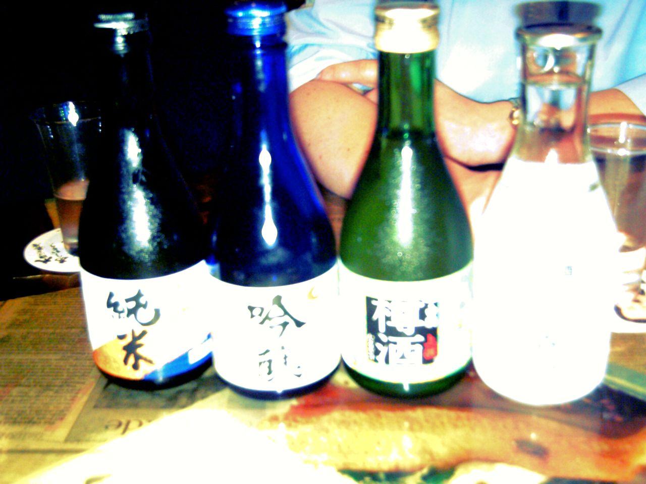 Sake en un izakaya japones