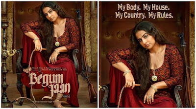 begum-jaan-will-be-turning-point-of-my-career-says-poonam-rajput