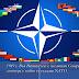 NATO навършва 71 години