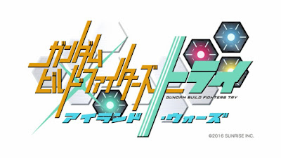 Gundam Build Fighters Try: Island Wars Subtitle Indonesia