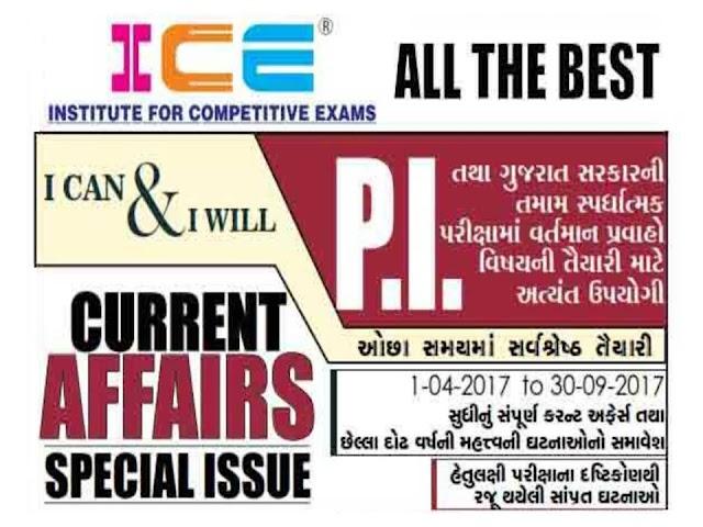 ICE Rajkot - ICE Magic Special Current Affairs Issue P.I.