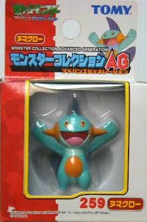 Marshtomp figure Tomy Monster Collection AG series