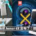 华为新机 honor 6X 只买RM600多!而且是双摄像头啊!