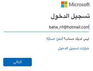 email@hotmail.com