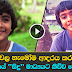 Gossip Chat with Sidu – Malitha - Video