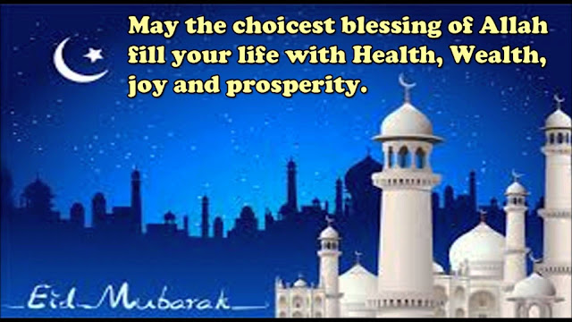 eid mubarak wishes for friends