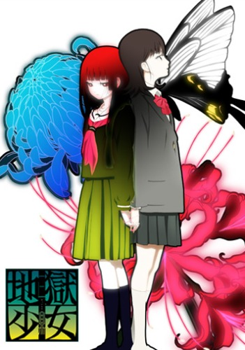 Jigoku shoujo mitsuganae episodio 14 la esquina de la calle maldita - 5 10