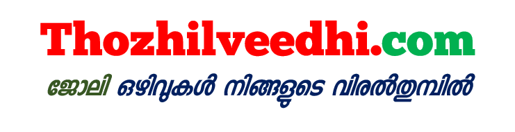 Thozhilveedhi.com (Govt Job Vacancies)