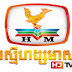 Rasmey Hangmeas HDTV