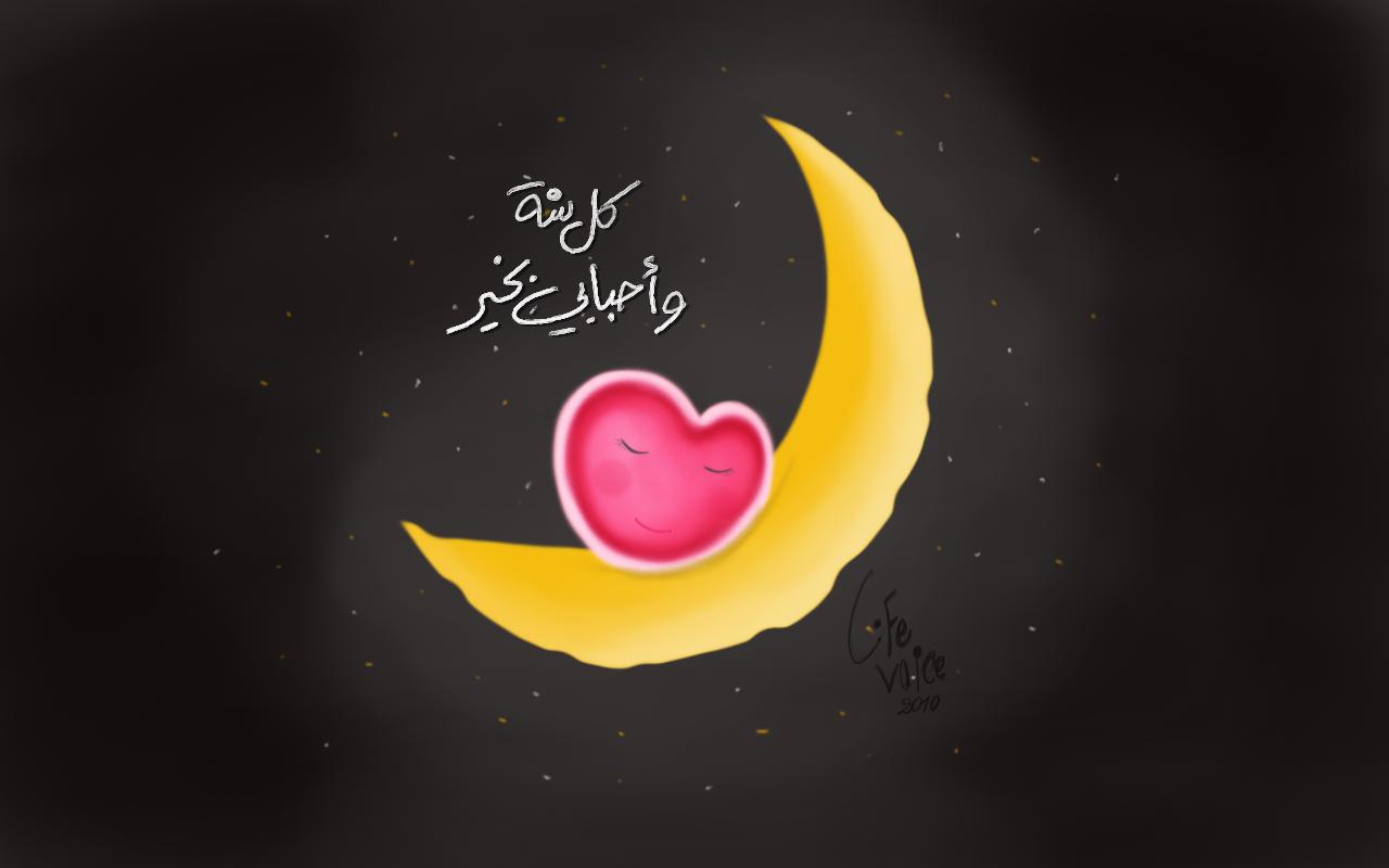 اجمل عبارات حالات وتساب مزخرفة رمضان مبارك 2014